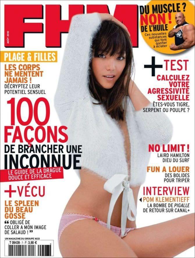 Пом Клементьефф фотография с обложки журнала