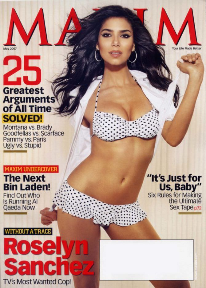 Розалин Санчес фото обложки журнала 2007