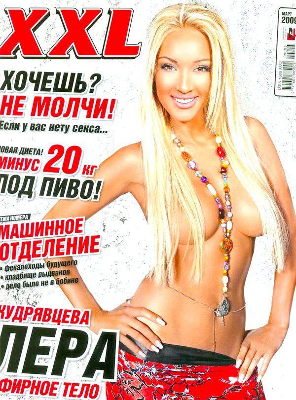 Лера Кудрявцева фото в юбке