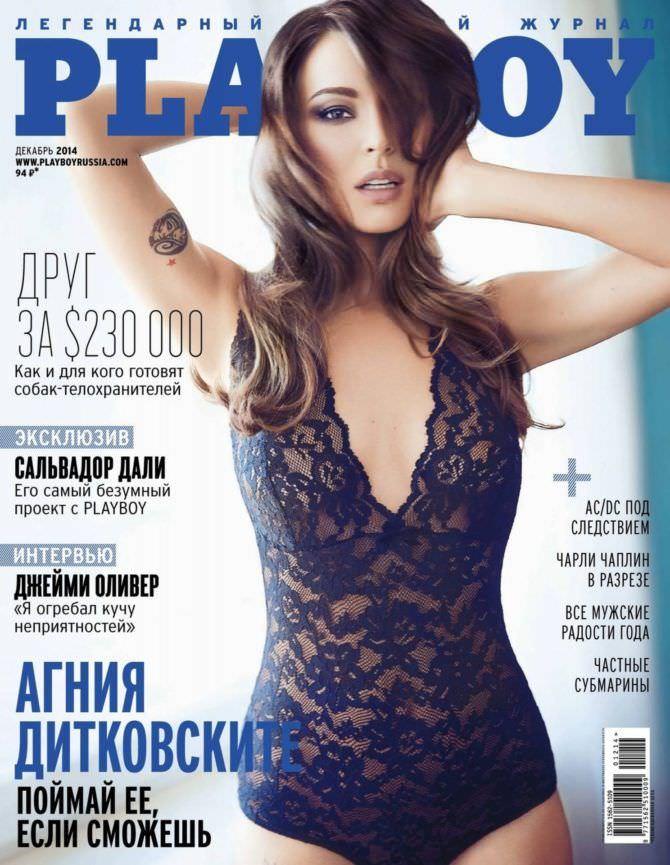 Агния Дитковските фото с обложки журнала плейбой