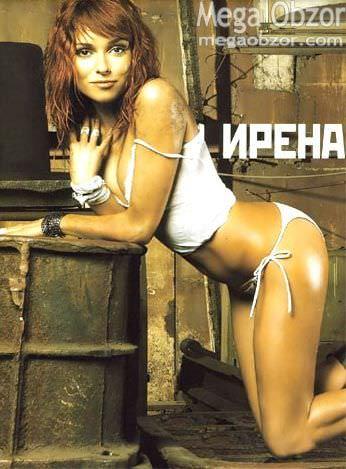 Ирена Понарошку фото в бикини