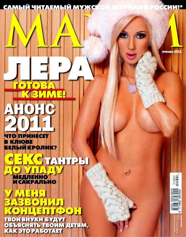 Лера Кудрявцева фото в шапке