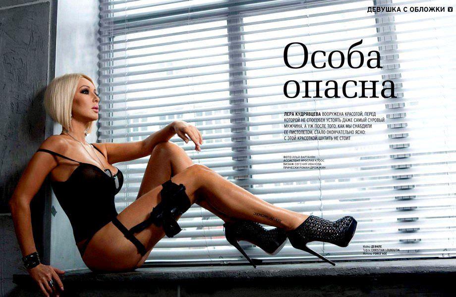 Лера Кудрявцева фото в корсете