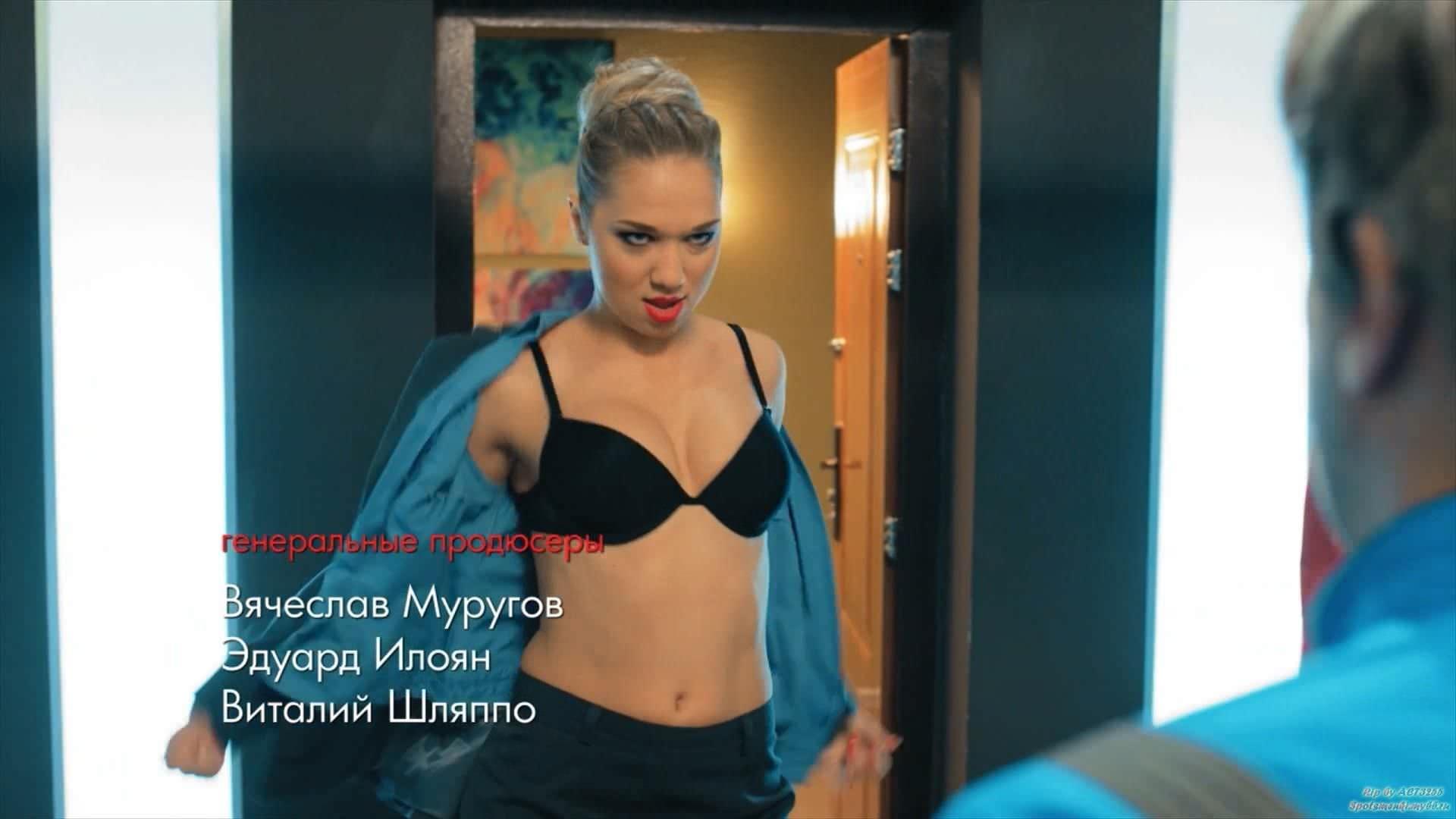 Ксения Теплова фото в рубашке