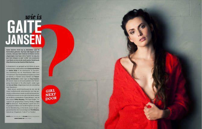 Гайте Янсен фотосессия в красной кофте