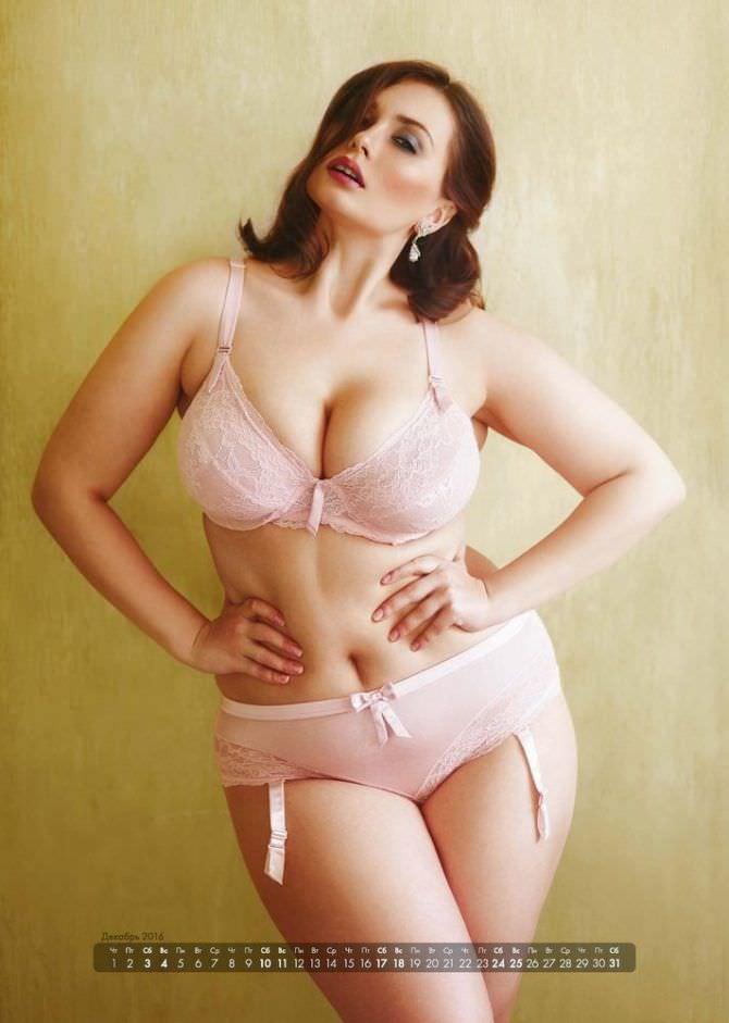 Светлана Каширова фото в белье телесного цвета