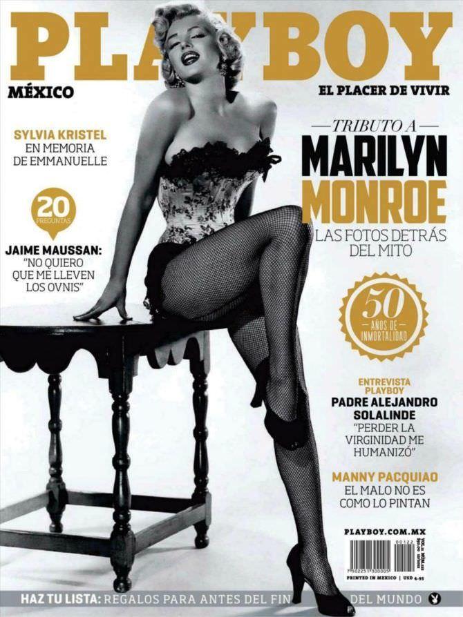 Мэрилин Монро фото обложки плейбой 2012
