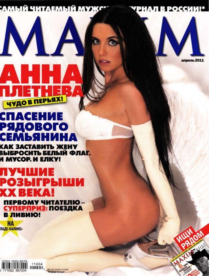 Анна Плетнёва фотография с обложки