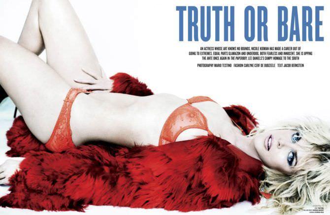 Николь Кидман фотосессия в красном белье