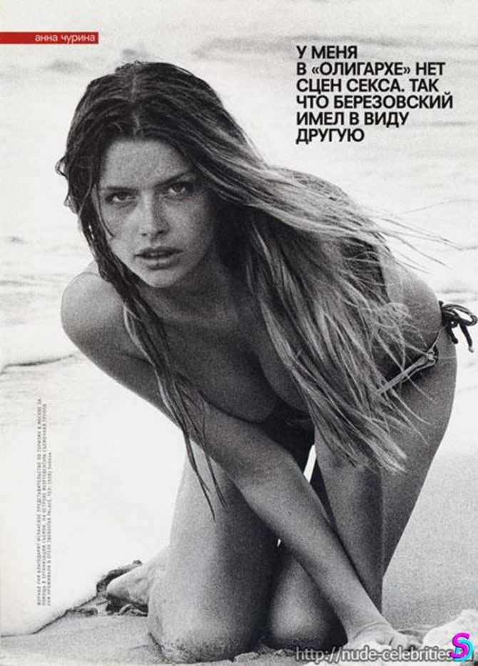 Анна Чурина фотосессия для журнала в молодости