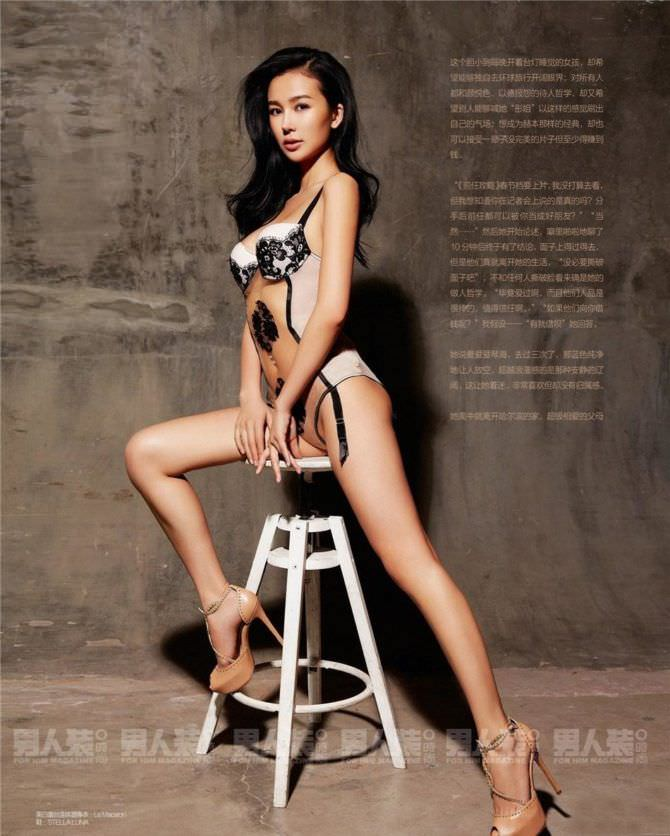 Яо Синтун фото в красивом белье
