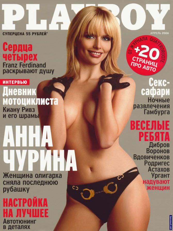 Анна Чурина фото с обложки журнала