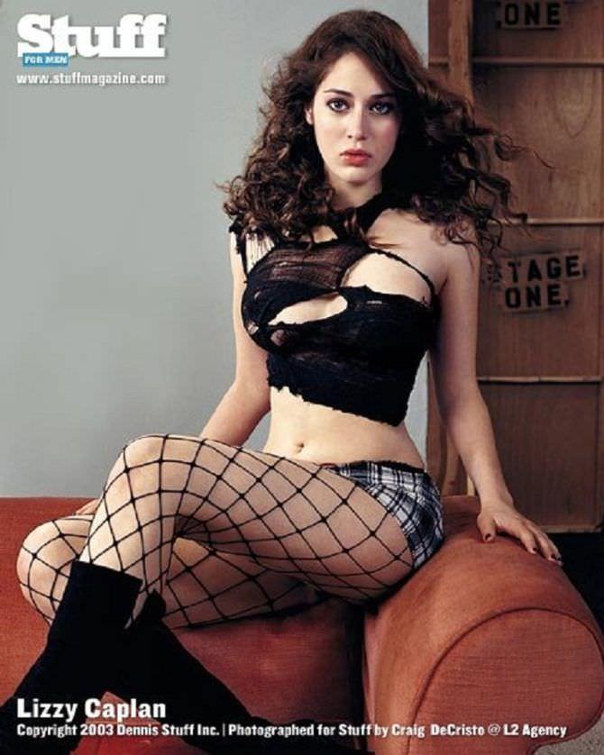 Лиззи Каплан фото из журнала стафф