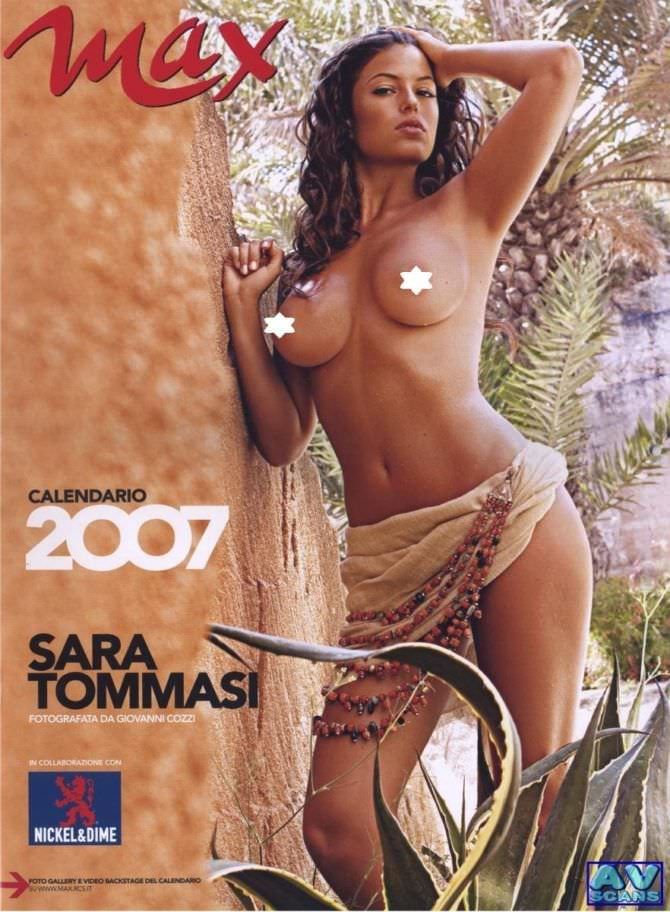 Сара Томмази фото из календаря для журнала