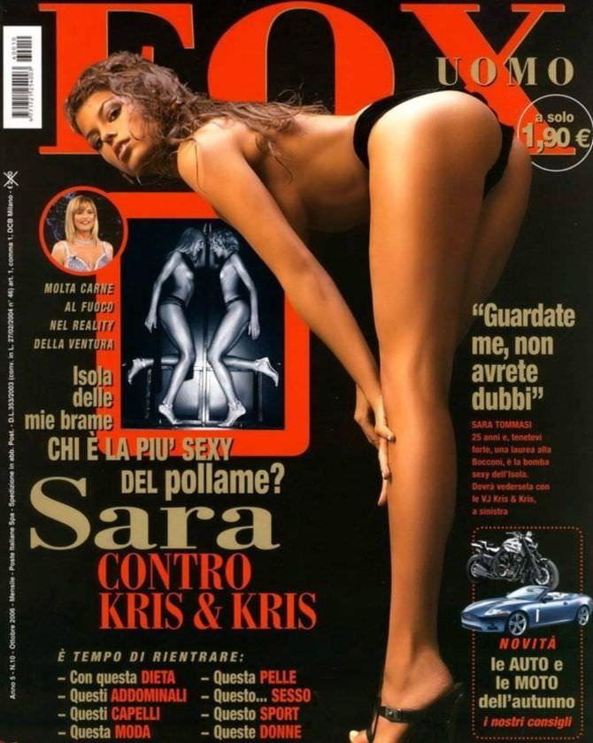 Сара Томмази фото с обложки журнала