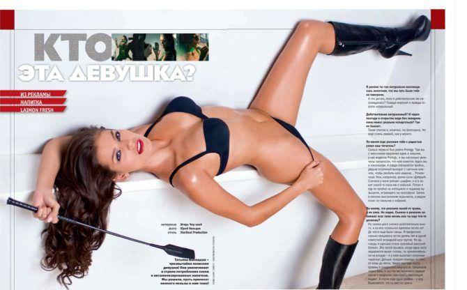 Татьяна Высоцкая фото из журнала в чёрном белье